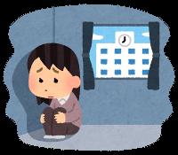 トリムナウ トリマー求人・求職サイト 転職組がトリマーになるための方法・戦略